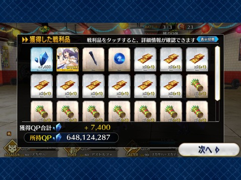 IMG_2161